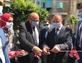 محافظ الإسكندرية يفتتح مركز محرم بك التموينى المتطور لخدمة المواطنين بالمجان