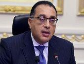 رئيس الوزراء يصدر قرار بتعديل حدود محمية منطقة سانت كاترين بجنوب سيناء