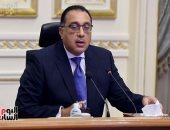 مصر والعراق يتفقان على أهمية إنشاء آلية النفط مقابل الإعمار