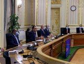 الحكومة توافق على اتفاقية التمويل المعدلة بين مصر والصندوق السعودى للتنمية بشأن جامعة الملك سلمان