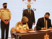 الأردن يعيد الخدمة العسكرية الإلزامية للذكور بعد توقف 29 عاماً
