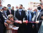 محافظ الشرقية يفتتح مدرستين بمركز ههيا بتكلفة 11 مليونا و400 ألف جنيه.. صور