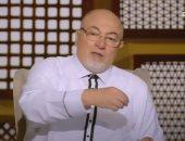 """خالد الجندى بـ""""لعلهم يفقهون"""": نؤمن بمتاع الجنة ولا نفكر فى كيفيته"""