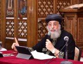 الكنيسة الأرثوذكسية تقرر عودة مدارس الأحد والأنشطة بنسبة 50%