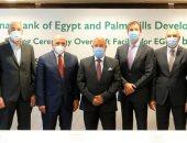 البنك الأهلى المصرى يوقع عقد تمويل بمبلغ مليار جنيه لإحدى شركات التعمير
