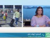 مئات الآلاف من الروس يبحثون عن كيفية السفر لمصر ومقاصدها السياحية.. فيديو
