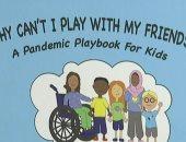 """""""لماذا لا يمكننى اللعب مع أصدقائى؟"""" كتاب جديد للأطفال عن كورونا"""