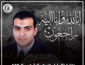 نقابة الأطباء تنعى الشهيد الدكتور طارق عبد العزيز بعد وفاته بكورونا