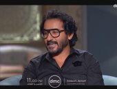 """أحمد حلمى ضيف أولى حلقات """"صاحبة السعادة"""" على dmc الإثنين المقبل"""