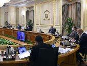 الحكومة توافق على اتفاق تمويل لدعم الكهرباء والنمو الأخضر بـ 225 مليون يورو