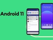 11 ميزة جديدة بأندرويد 11 ستغير شكل هاتفك.. أبرزها ميزة تسجيل الشاشة