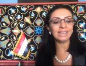 مايا مرسى تؤكد أسبقية مصر في إخراج ورقة سياسات خاصة بالمرأة فى ظل كورونا