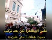 اكسترا نيوز تستعرض فضيحة الجماعة الإرهابية في فبركة الفيديوهات.. متآمر وأهبل