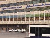 استهداف مطار بغداد الدولى بطائرة مسيرة مفخخة