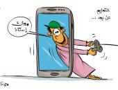 كاريكاتير صحيفة كويتية يسلط الضوء على مساوئ التعليم عن بعد