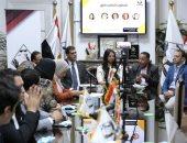 صور.. انطلاق الصالون الثقافى الأول لتنسيقية شباب الأحزاب والسياسيين