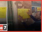 سر الملصقات الصفراء على العقارات المخالفة فى القاهرة.. فيديو