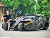 """شاب يصنع سيارة """"باتمان"""" مستوحاة من فيلم The Dark Knight .. اعرف القصة"""