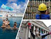 """العالم هذا الصباح.. نشطاء المناخ يتظاهرون أمام البرلمان البريطاني بالغسالات.. افتتاح أول حمام سباحة حرارى فى مدينة """"كورنوال"""" بتكلفة 1.8 مليون جنيه استرلينى.. تحويل الزجاجات البلاستيكية إلى مواد بناء فى ميانمار"""