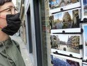 بلجيكا تسجل متوسط 1540 حالة إصابة جديدة يومية خلال الأسبوع الماضى بزيادة 11%