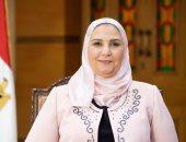 وزيرة التضامن تفتتح غدًا فرع الشهيد أحمد المنسي بمقر جمعية رسالة بالدقي