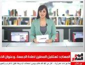الحكومة تنحاز للمواطنين ..تخفيض رسوم التصالح بمخالفات البناء فى 23 محافظة.. موجز الخدمات