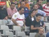 مشجعة تنفعل بعد مباراة سموحة وتهتف: الزمالك كبير يا بتوع العصير