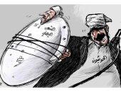 الحوثيون السبب الرئيسى فى معاناة الشعب اليمنى بكاريكاتير صحيفة سعودية