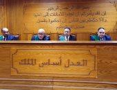 """أولى جلسات محاكمة 9 متهمين بـ""""خلية داعش التجمع الأول"""" بعد ساعات"""