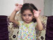 """أب يناشد الصحة علاج ابنته """"مكة"""" من اعوجاج كف يديها"""