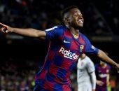 فاتي يسجل هدف تعادل برشلونة ضد ريال مدريد فى الدقيقة 8.. فيديو