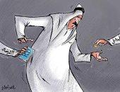 كاريكاتير صحيفة كويتية يسلط الضوء على الأزمة الاقتصادية الخانقة