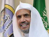 وزير الخارجية الفرنسى يؤكد لأمين رابطة العالم الإسلامى احترام بلاده للإسلام