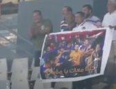 مشجع يدعم مؤمن زكريا بلافتة في مباراة الأهلى والإسماعيلي