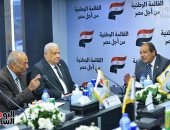 """القائمة الوطنية"""" من أجل مصر"""" تثرى الحياة السياسية والحزبية تحت القبة"""