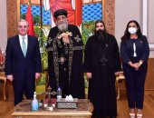 البابا تواضروس يبحث سبل التعاون مع وزير خارجية أرمينيا
