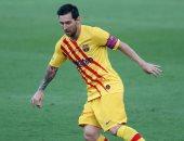 ليونيل ميسى يصالح جمهور برشلونة بصورة بقميص الفريق بعد انتهاء الأزمة