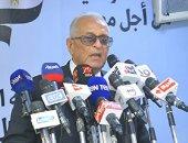 بهاء أبوشقة: نمثل المعارضة الوطنية بقائمة من أجل مصر وأدعو المصريين لانتخابها