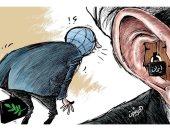 الحوثيون يرفضون مبادرات المجتمع الدولى لحل أزمة اليمن فى كاريكاتير سعودى