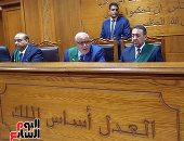 """الجنايات تقضى ببراءة 3 متهمين فى قضية """"داعش إسكندرية"""""""
