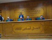 """النيابة تتلو أمر إحالة 9 متهمين بقضية """"خلية داعش التجمع الأول"""""""