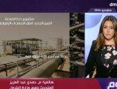 """""""متحدث وزارة البترول """" نتوسع فى تطبيق التكنولوجيا لتعظيم الاستفادة من المنتجات"""