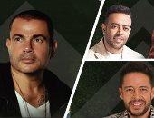 عمرو دياب وحماقى وأنغام وتامر عاشور فى حفلات اليوم الوطنى السعودى