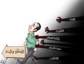 """شائعات وأكاذيب الإخوان تحاول عرقلة مسيرة البناء بـ""""كاريكاتير اليوم السابع"""""""