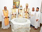 مطران الأقباط الكاثوليك فى المنيا يدشن معمودية جديدة بكنيسة القيامة