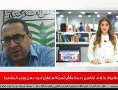 """القومى للطفولة لتليفزيون اليوم السابع: إبعاد طفلة أحمد حسن وزينب عنهما """"عقاب مطروح"""""""