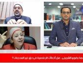أمين الفتوى لتليفزيون اليوم السابع: الأفضل عند الله ليس من حق أحد تحديده