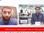 أمير عزمى مجاهد باكيا: نفسى أكون خدوم زى والدى والناس تحبنى.. فيديو