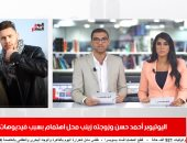 موجز تريندات تليفزيون اليوم السابع : أحمد حسن وزينب محل اهتمام بسبب فيديوهات ابنتهما