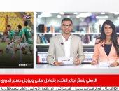 موجز الرياضة من تليفزيون اليوم السابع: الأهلى يتعادل مع الاتحاد ويؤجل حسم الدورى